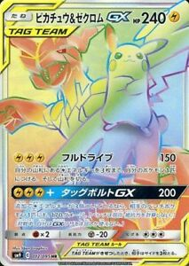 Pokemon Card Japanese Pikachu Zekrom Gx Hr Tag Team 112 095 Sm9