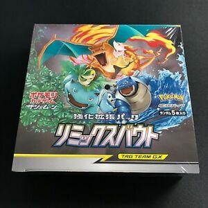 Pokemon-Kartenspiel-Erweiterungspaket-sm11a-Remix-Bout-Booster-Box-Japanese