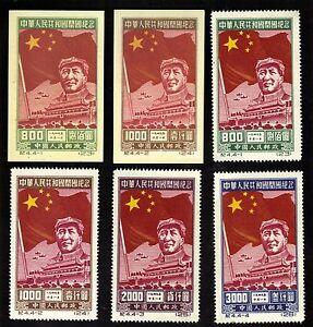 Cina-Mao-Tse-Tung