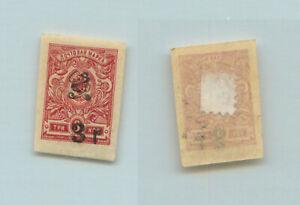 Armenia 🇦🇲 1919 SC 131 mint. rtb3202
