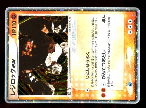 PROMO JAPANESE POKEMON PLAY HOLO N° 002//PLAY REGIROCK EX