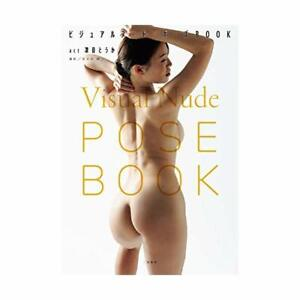 Visual-Nude-Pose-Book-act-Rinne-Touka-How-To-Draw-Posing-Art-book