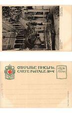 CPA RUSSIE ST.PETERSBOURG Palais d'Hiver-La salle blanche (318881)