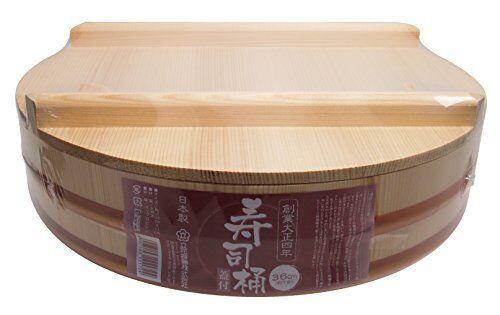 HANGIRI handai Sushi Oke 36 cm avec couvercle MADE IN JAPAN BOIS Gohan riz