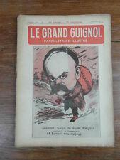 Revue LE GRAND GUIGNOL PAMPHLETAIRE ILLUSTRE No 10 (11 Janv.1922) G. ANQUETIL