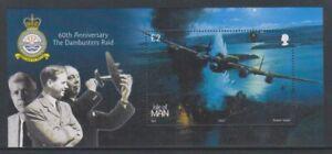 Ile-de-Man-2003-Dambusters-Feuille-MNH-Sg-MS1073