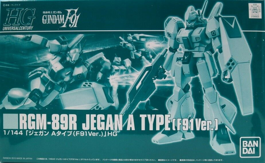Bandai 1 144 HGUC Gundam RGM-89R Jegan A Type (F91 Ver.) Model Kit Exclusive USA