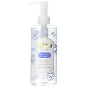 MANDOM-Bifesta-BRIGHTUP-Cleansing-Lotion-300mL-with-Vitamin-C