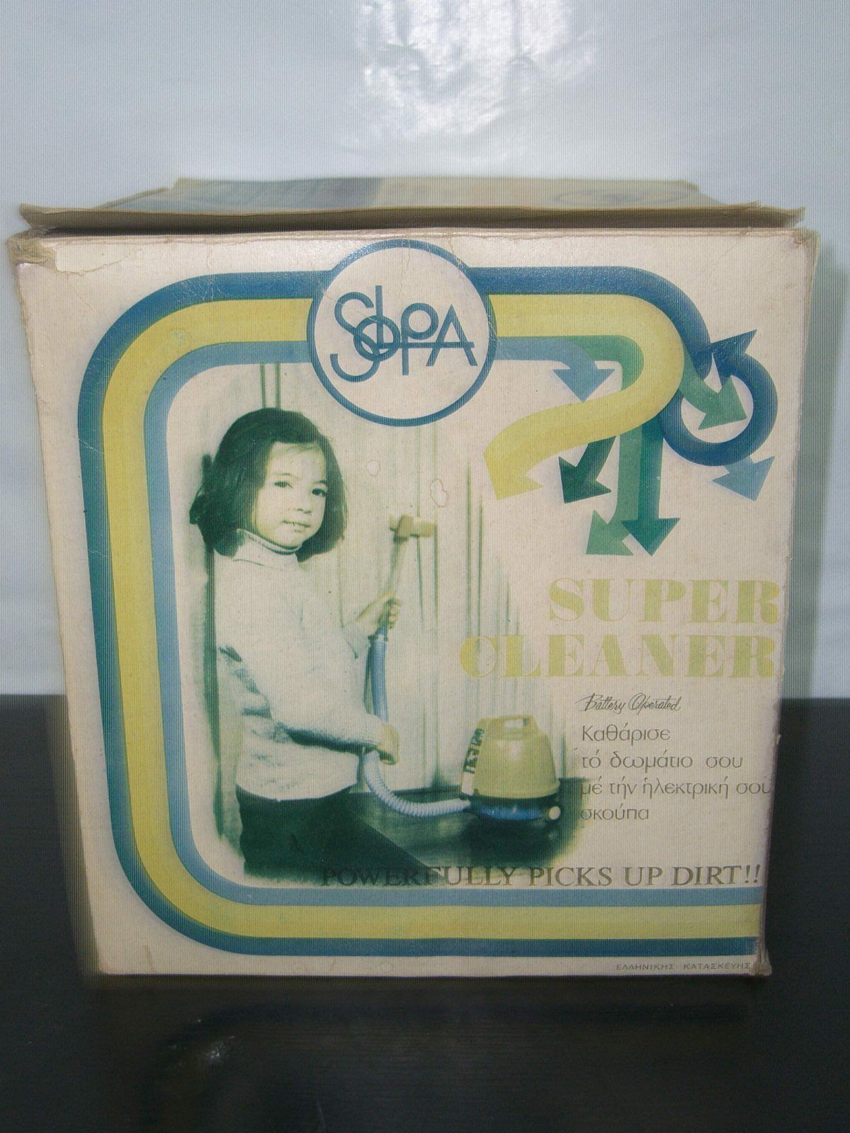 70'S VINTAGE GREEK TOY SUPER CLEANER HOOVER BATTERY OPERATED SOLPA MIB