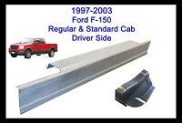 1997-2003 Ford F-150 Standard Cab Rocker Panel And Cab Corner Driver Side