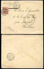 China 1912 Ocupación Francesa Tientsin Impreso Envelope... Ancla Marina cachet