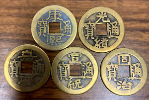 Collect-5-pieces-Chinese-Brass-Coin-Qing-Dynasty-Antique-Vintage-Currency-Cash
