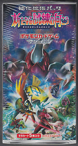 Pokemon Card Sun & Moon Booster Beyond a New Challenge Sealed Box SM2+ Japanese