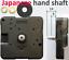 Suzuki quartz clock movement exceptional top spec silent sweep Japanese shaft