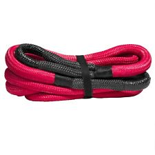 Kinetic Recovery Rope7830ft Red Kinetic Rope24000lbs Recovery Rope