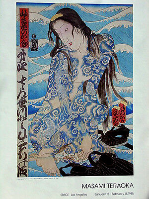 Masami Teraoka•Woman at Sunset Beach 1984•TATTOO•Original Exhibit Poster 18x26