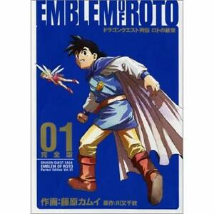 Dragon-Quest-Retsuden-Lotto-emblem-full-version-1-Young-Gangan-Comics
