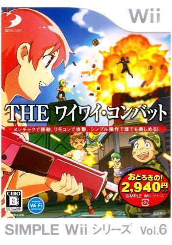 Used Wii Simple Vol 6: The Wai combat Nintendo JAPAN JP JAPANESE JAPONAIS IMPORT
