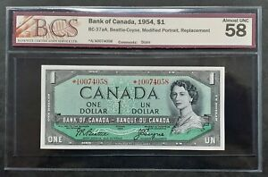 1954-Bank-of-Canada-1-Beattie-amp-Coyne-Replacement-Note-A-A-BCS-CH-AU-58-BC-37aA