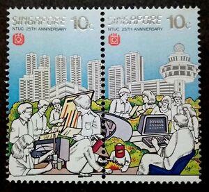 Singapore-1986-NTUC-25th-Anniversary-Loose-Set-Strip-Of-2-2v-MNH