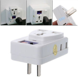 AC-Power-Energy-Saving-Switch-Socket-IR-Infrared-Wireless-Remote-Control-Outlet