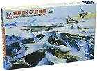Pit Road Skywave S-20 Modern Russian Aircraft 1/700 Scale Kit