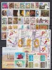 SPAIN AÑO 1994 COMPLETO NUEVO MNH ESPAÑA - EDIFIL( 3277 - 3335 ) CON HOJITA