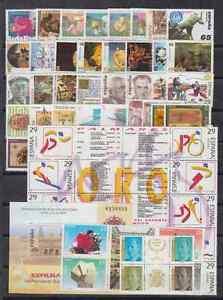 SPAIN-ANO-1994-COMPLETO-NUEVO-MNH-ESPANA-EDIFIL-3277-3335-CON-HOJITA