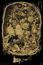 Grandmaster Poster - Mondo - Chinese - Vania Zouravliov - Limited Edition of 145