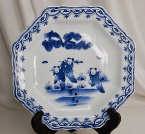 Chinese Octagonal Blue & White Porcelain Plate - 83425