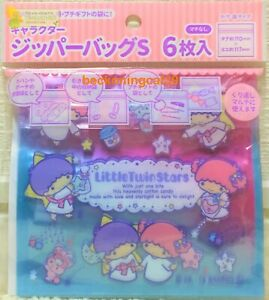 Little Twin Stars Purple Small Pouch
