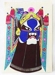 Vintage-Chinois-Papier-Decoupe-Masque-Warrior-Peint-a-la-Main-Main-Coupe