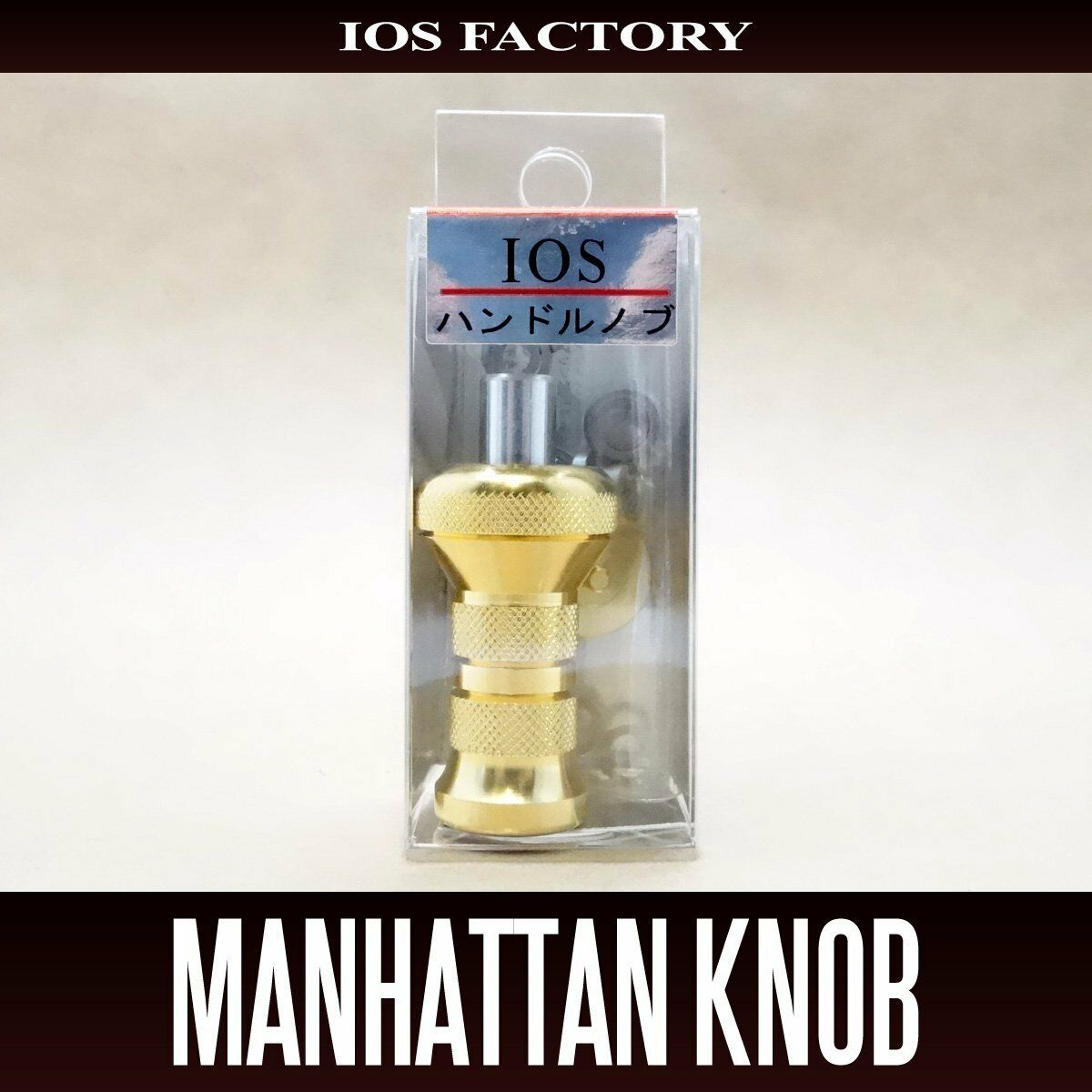 IOS FACTORY Manhattan Handle Knob gold