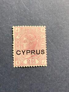 1880-Cyprus-2-5d-OVERPRINTED
