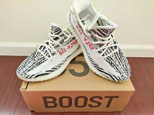 Size 8.5 Adidas Yeezy Boost 350 V2