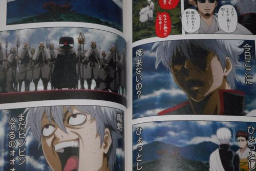 "The Final Chapter The Movie Be Forever Yorozuya /""Name /& Anime JAPAN Gintama"