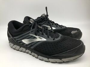 Brooks Beast 18 Stability Running Shoes