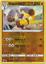 thumbnail 87 - Darkness Ablaze - Reverse Holo - Single Cards - Pokemon TCG