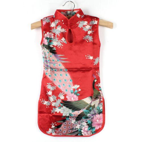 Chinese Retro Kid Child Girl/'s Baby Peacock Cheongsam Dress  Qipao 2-8Y Clothes