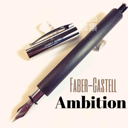 Faber Castell Ambition Edition Matte Black Fountain Pen