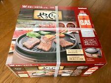 Iwatani CB-SLG-1 YAKIMARU Smokeless Barbeque Grill