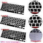 Multi language Silicone Keyboard Cover for MacBook Air Pro Retina Mac 13 15 17