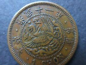 Korea-1907-1-CHON-Coin-Year-11-High-details