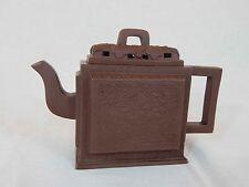 YiXing Zisha Teapot by SHAO DaShe
