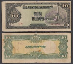 Currency Japan Philippines 1943 WWII  Occupation Peso 10 Ten Banknote Circulated