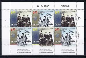 ISRAEL STAMPS 2005 60 YEARS SINCE END OF WORLD WAR II SHEET HOLOCAUST PARTISAN