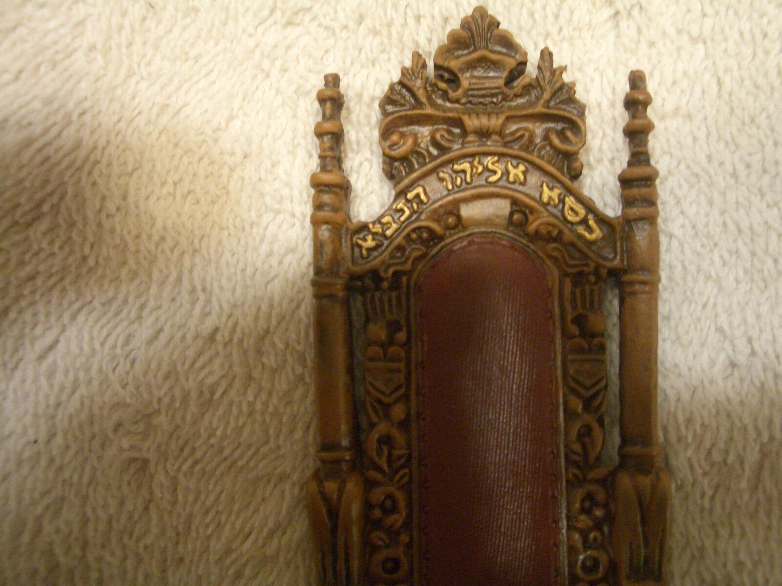 Casa De Muñecas Hebreo judío, Israel, Jerusalén, caso de 24 sillas de comedor dd-02il M ob