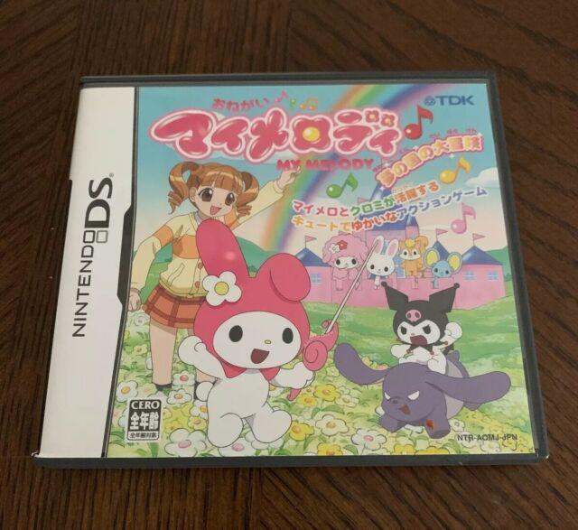 Onegai My Melody Japan Nintendo DS 2005 for sale online | eBay