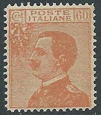 1926 REGNO EFFIGIE 60 CENT FALSO DELL'EPOCA F205 MNH ** - CZ22