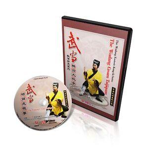 Wudang-Esoteric-Kung-fu-Series-Wu-Dang-Cream-Taijiquan-by-You-Xuande-DVD